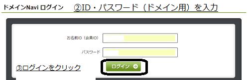 ワードプレスをお名前.comにインストールする方法1