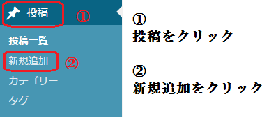 コンタクトフォーム7設定方法5