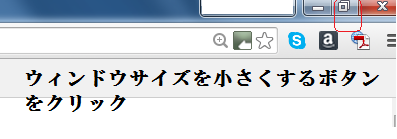 WP-Copyright-Protectionリスク回避3