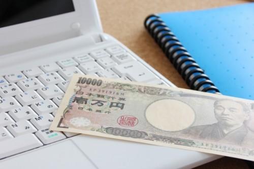 アドセンスで月1万円稼ぐ