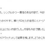 アドセンス物販アフィリエイト併用サイトで月収10万円達成実践記