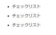 賢威6.2と賢威7のカスタマイズの違い