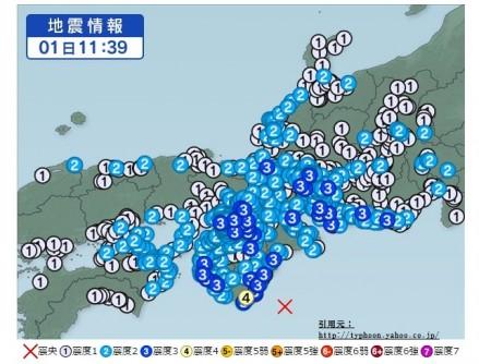 地震速報静岡