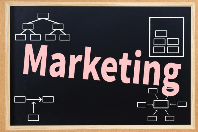 マーケティングとは 経営学